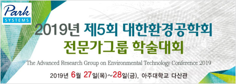Environmental-Technology-Conference 2019