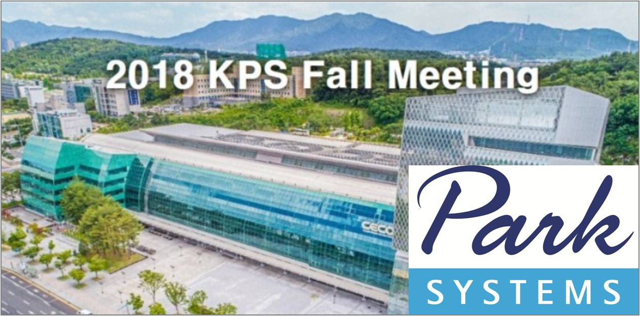 The Korean Physical Society Fall Meeting